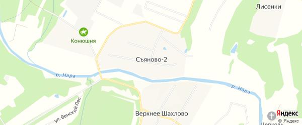 Карта деревни Съянова-2 в Московской области с улицами и номерами домов