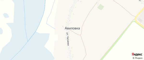 Улица Чапаева на карте села Авиловки с номерами домов