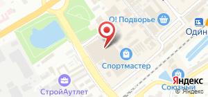 Букмекерские Конторы Одинцово