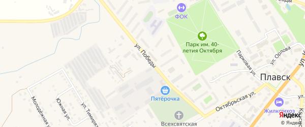Улица Победы на карте Плавска с номерами домов