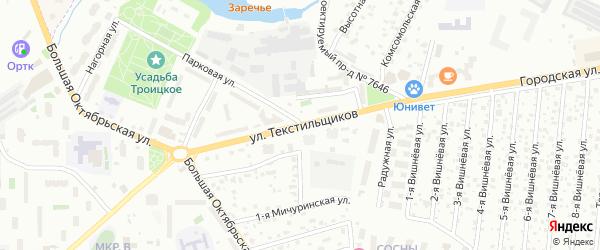 Улица Текстильщиков на карте Троицка с номерами домов