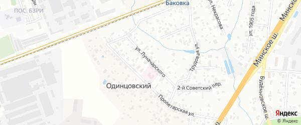 Улица Луначарского на карте Одинцово Московской области с номерами домов