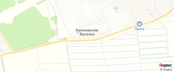 Карта деревни Калиновские Выселки в Московской области с улицами и номерами домов