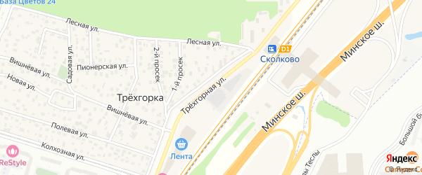 Трехгорная улица на карте поселка Трехгорки Московской области с номерами домов