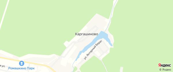 Карта деревни Каргашиново города Чехов в Московской области с улицами и номерами домов