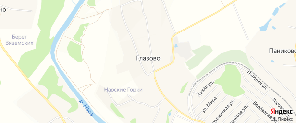 Карта деревни Глазово в Московской области с улицами и номерами домов
