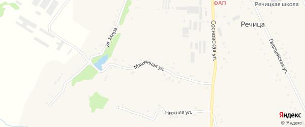 Машинная улица на карте села Речицы Орловской области с номерами домов