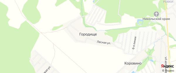 Карта деревни Городища города Чехов в Московской области с улицами и номерами домов