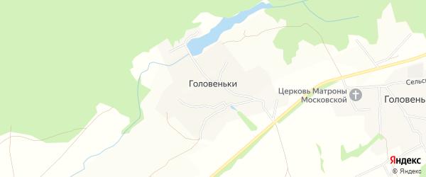 Карта села Головенек в Тульской области с улицами и номерами домов