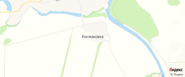Карта деревни Космаковки в Орловской области с улицами и номерами домов