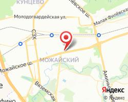 Представительство «ЖелДорЭкспедиция» Москва-МожайскоеШоссе
