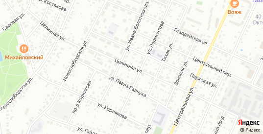 Целинная улица в Серпухове с номерами домов на карте. Спутник и схема онлайн