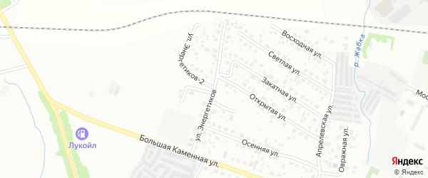 Улица Энергетиков на карте Чехов с номерами домов