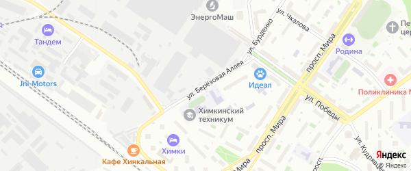 Улица Березовая Аллея на карте Химок с номерами домов