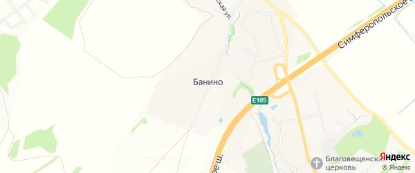 Карта деревни Банино в Московской области с улицами и номерами домов