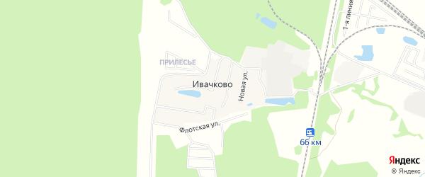 Карта деревни Ивачково города Чехов в Московской области с улицами и номерами домов