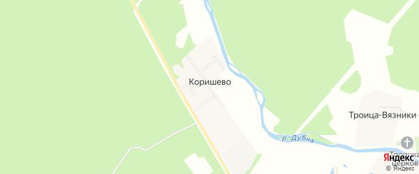 Карта деревни Коришево в Московской области с улицами и номерами домов