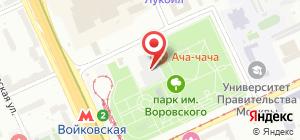 Букмекерская Контора Восход Метро Калужская