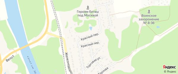 Красный переулок на карте Яхромы с номерами домов