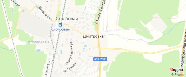 Карта деревни Дмитровки города Чехов в Московской области с улицами и номерами домов