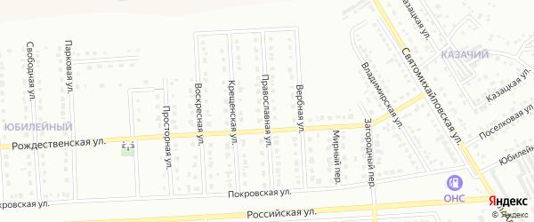 Православная улица на карте Юбилейного микрорайона с номерами домов