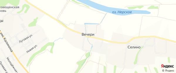 Карта деревни Вечери в Московской области с улицами и номерами домов
