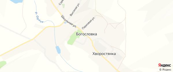 Карта села Богословки в Белгородской области с улицами и номерами домов