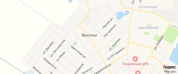 Карта деревни Высочков в Московской области с улицами и номерами домов