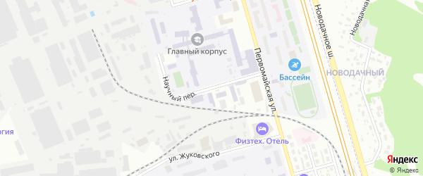 Научный переулок на карте Долгопрудного с номерами домов