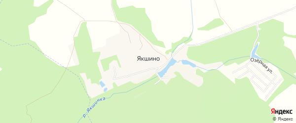 Карта деревни Якшино в Московской области с улицами и номерами домов