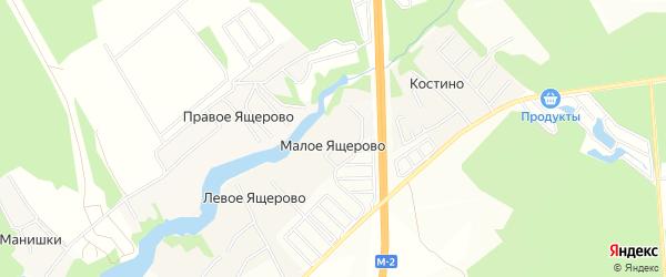 Карта деревни Малое Ящерово в Московской области с улицами и номерами домов