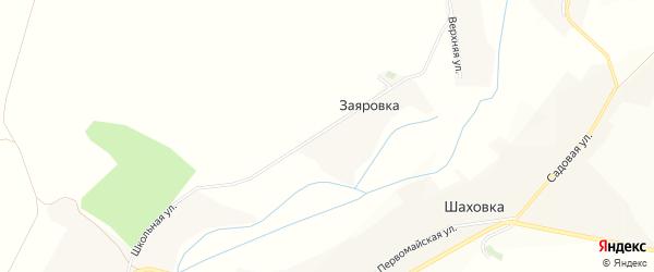 Карта хутора Заяровки в Белгородской области с улицами и номерами домов