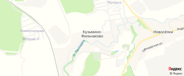 Карта деревни Кузьмино-Фильчаково города Чехов в Московской области с улицами и номерами домов