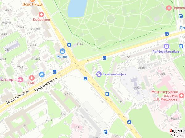 Ангарская проститутки коровинское шоссе