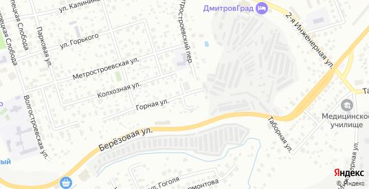 Улица Метро в Дмитрове с номерами домов на карте. Спутник и схема онлайн