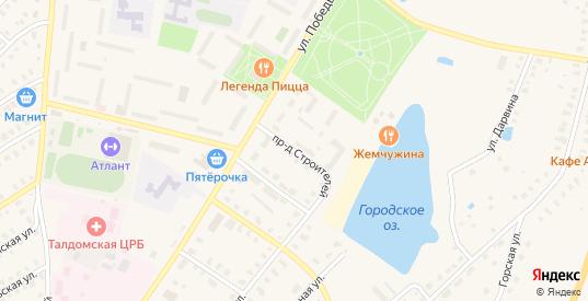 Проезд Строителей в Талдоме с номерами домов на карте. Спутник и схема онлайн