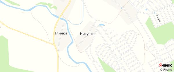 Карта деревни Никулки в Московской области с улицами и номерами домов