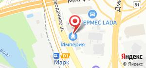 мебельный центр империя магазин мебели дмитровское ш 161б