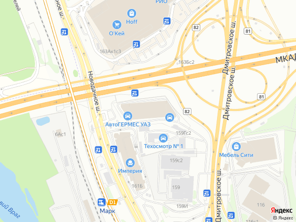 Улицы Москвы  Электронная Москва