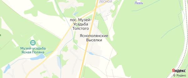 Карта поселка Яснополянские Выселков в Тульской области с улицами и номерами домов