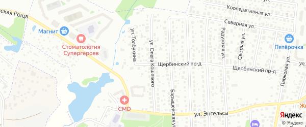 Улица Олега Кошевого на карте Щербинки с номерами домов