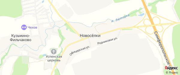 Карта села Новоселки города Чехов в Московской области с улицами и номерами домов