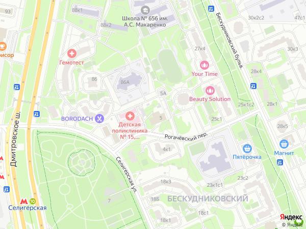 Дешевые химчистки в Москве  рейтинг недорогих химчисток