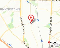 Представительство «ЖелДорЭкспедиция» Москва-Дмитровская