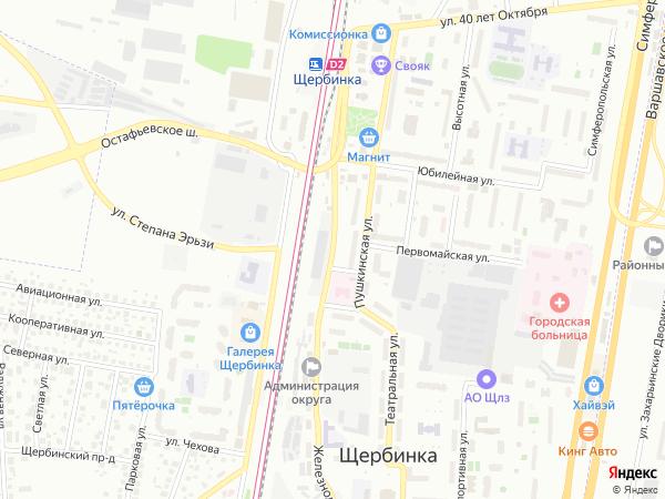 Прогнать сайт Железнодорожная улица (город Щербинка) сделать слово ссылкой на сайте