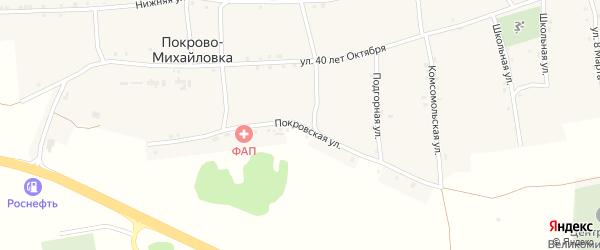 Покровская улица на карте села Покрова-Михайловки Белгородской области с номерами домов