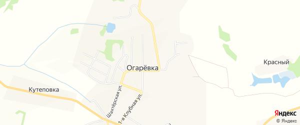 Карта поселка Огаревки в Тульской области с улицами и номерами домов