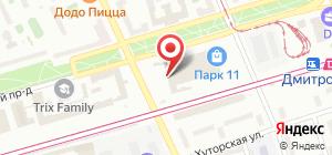 fc84f5e3a957 Парк 11 - торговый центр, метро Дмитровская, Тимирязевская ул., 2 3 ...