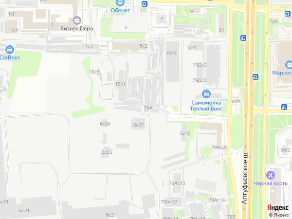 алтуфьевском шоссе 79 автомагазин на