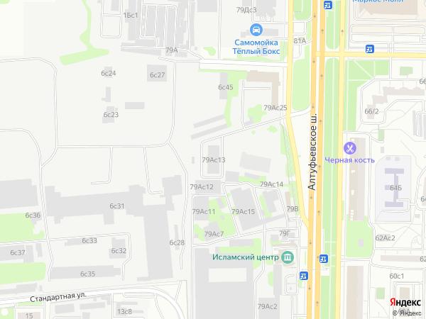 Автомагазин на алтуфьевском шоссе 79